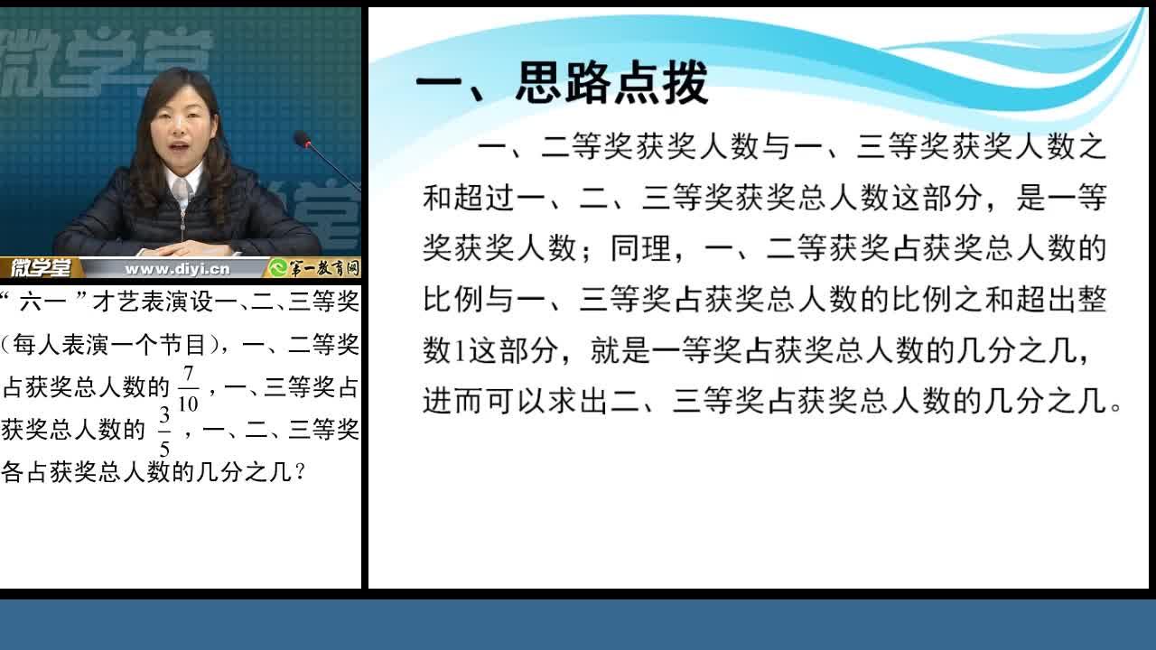 五年级下册数学周记_《长江作业本》数学五年级下册-微学堂